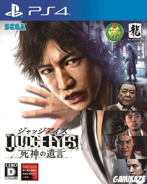 cover Judgment ps4