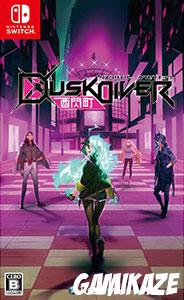 cover Dusk Diver switch